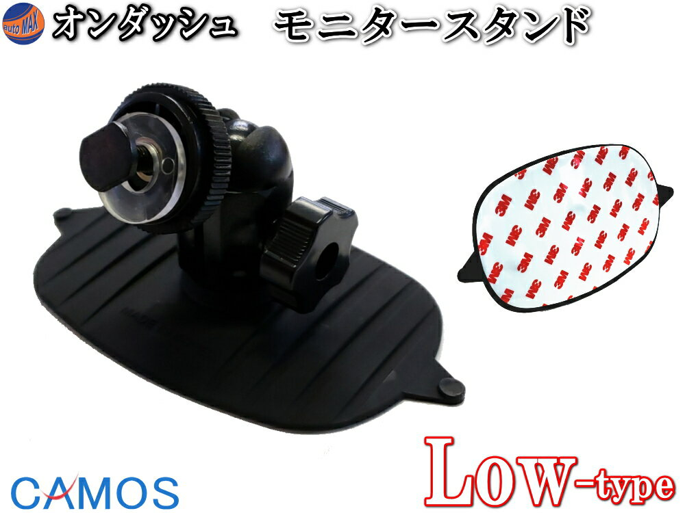 カーナビアクセサリー, スタンド Lowtype CL-2S 7 9 TV