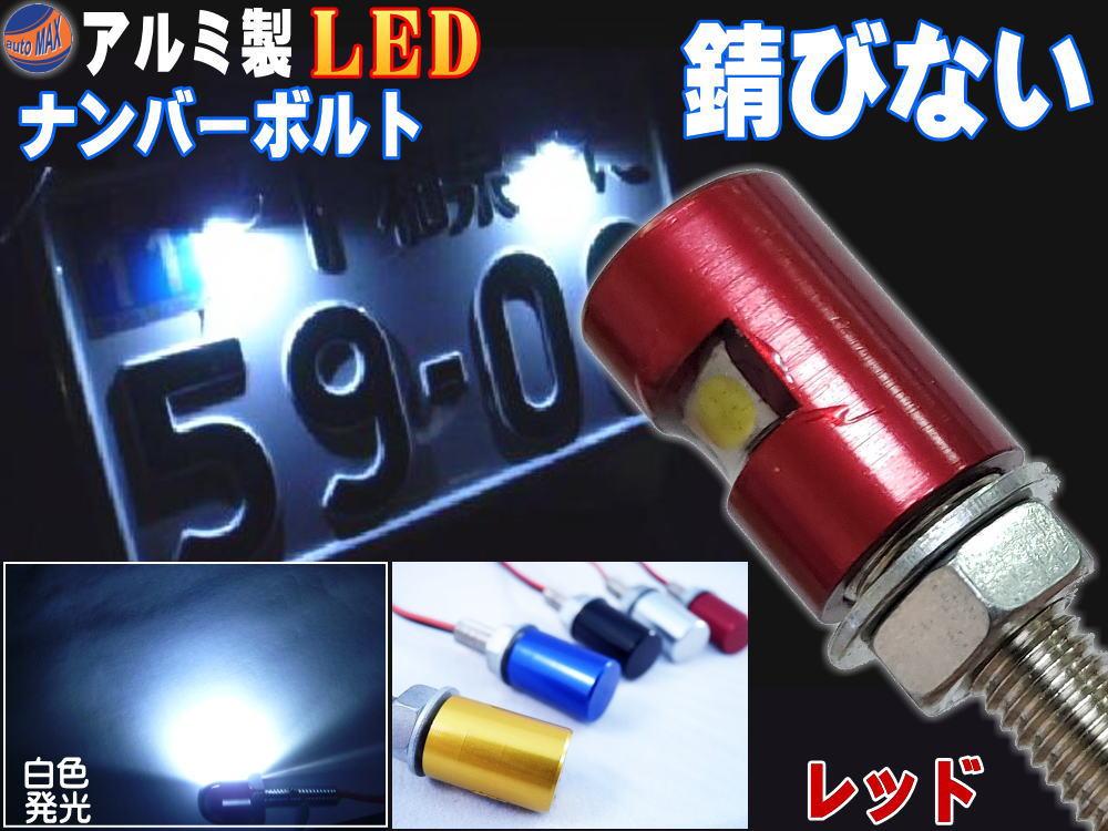 ライト・ランプ, LED  LED LED LED LED