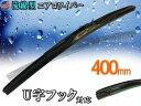 左ハンドル用 エアロ (400mm) 【商品一覧】 汎用 流線型 エア...