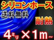 シリコン バキュームホースラジエターホース インダクションホースターボホース ラジエーター