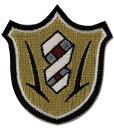 ギルティクラウン 天王洲第一高校 アイロンワッペン グッズ 6-10cm 北米版