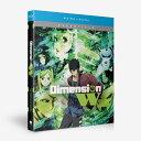 Dimension W Essentials BD 全12話 300分収録 北米版