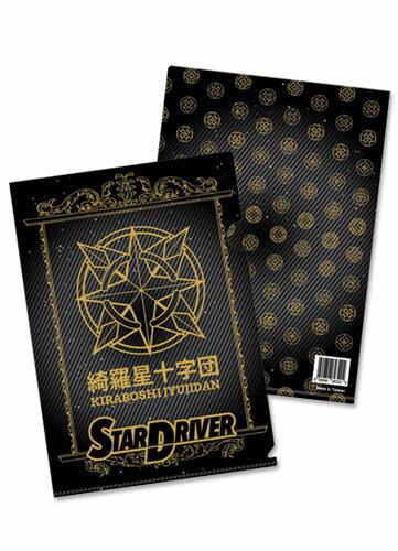 STAR DRIVER 輝きのタクト 綺羅星十字団 5枚セット 21.8×31cm クリアファイル グッズ 北米版画像