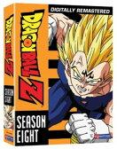 ドラゴンボール Z (デジタルリマスター) 8 DVD (220-253話 800分収録 北米版 22)