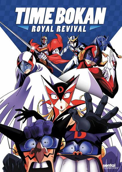 アニメ, オリジナルアニメ  OVA DVD 2 60