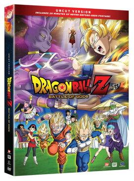 ドラゴンボールZ 神と神 劇場版 DVD 105分収録 北米版