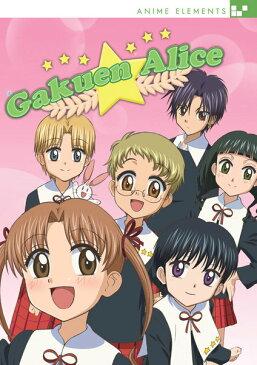学園アリス DVD 全26話 650分収録 北米版
