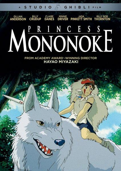 もののけ姫DVD134分収録北米版