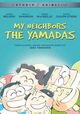 ホーホケキョとなりの山田くん 劇場版 DVD 104分収録 北米版