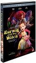 アーヤと魔女 DVD