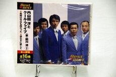 内山田洋とクールファイブ(2)歌:前川清