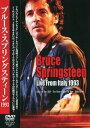 【新品】ミュージックDVDブルース・スプリングスティーン 1993