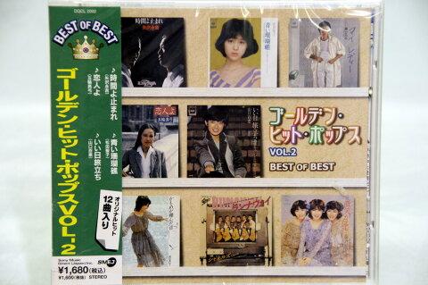 新品CDベスト オブ ベストゴールデン・ヒット・ポップス VOL.2