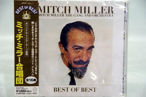 新品CDベスト オブ ベストミッチ・ミラー合唱団