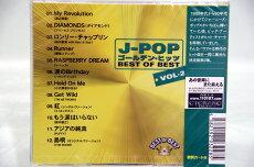 J-POPゴールデン・ヒッツVOL.2