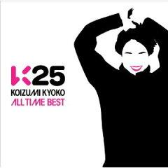 【新品】CD小泉今日子 K25~ALL TIME BEST~