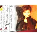 【新品CD】桂銀淑 ベスト&ベスト