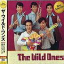 ザ ワイルド ワンズ ベスト・セレクション(CD)