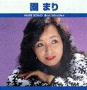 園まり(CD)