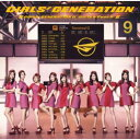 【新品CD】少女時代GIRLS' GENERATION 2 〜Girls & Peace〜