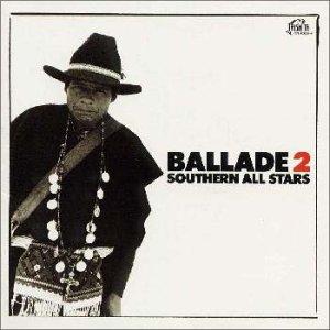 【新品CD】サザンオールスターズ BALLADE2 '83〜'86 2枚組
