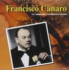 フランシスコ・カナロ オール・ザ・ベスト(CD)