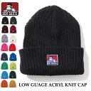 ニットキャップ BEN DAVIS ベンデイビス ニット帽 BDW-950A ローゲージニット アクリル ニットキャップ ACRYL KNIT CAP ワッチキャップ 帽子 ネコポス メール便送料無料