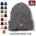 ニットキャップ BEN DAVIS ベンデイビス ニット帽 BDW-9500 コットン ニットキャップ COTTON KNIT CAP 帽子 ネコポス メール便送料無料 新生活 敬老の日 引っ越し プレゼント