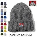 ニットキャップ BEN DAVIS ベンデイビス ニット帽 BDW-9500 コットン ニットキャップ COTTON KNIT CAP 帽子 ネコポス メール便送料無料 バレンタイン 新生活 引っ越し