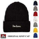 ニットキャップ BEN DAVIS ベンデイビス ニット帽 BDW-9526 オリジナルシシュウニットキャップ ORIGINAL KNIT CAP 帽子 ネコポス メール便送料無料 新生活 バレンタイン 引っ越し プレゼント