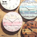楽天BRUNO ブルーノ 壁掛け時計 BCR008 電波ビンテージウッドクロック 電波時計 [時計 壁掛け 掛け時計 ウォールクロック おしゃれ デザイン 子供 ギフト 引っ越し 新生活 結婚 祝い 送料無料] 5倍 バレンタイン