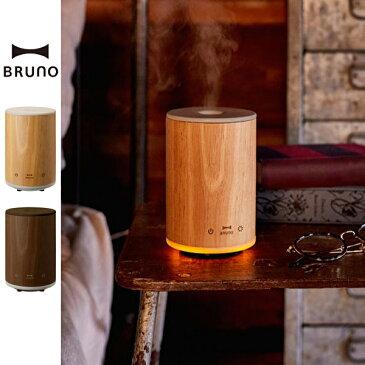BRUNO ブルーノ ウッドアロマミスト 超音波加湿器 送料無料 5倍 新生活 敬老の日 引っ越し プレゼント