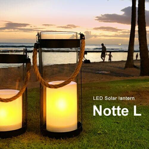 照明 DI CLASSE ディクラッセ LED ソーラーランタン ノッテ Lサイズ - LED Solar lantern Notte L-size ソーラーライト 太陽電池 アウトドア ライト 10倍 新生活 敬老の日 引っ越し プレゼント