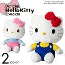 Hello Kittyとイデアの特別コラボ!音楽に合わせてかわいく踊ります!ポイント10倍!!【IDEA LABEL...