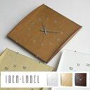 楽天IDEA LABELイデアレーベル 壁掛け時計 LCW027 ウッドガラスクロックグランデ [時計 壁掛け 掛け時計 ウォールクロック おしゃれ デザイン 子供 ギフト 引っ越し 新生活 結婚 祝い 送料無料] 10倍 バレンタイン