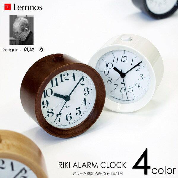 Lemnos タカタレムノス 置き時計 RIKI ALARM CLOCK リキアラームクロック(WR09-14/WR09-15) (送料無料) 10倍 新生活 敬老の日 引っ越し プレゼント