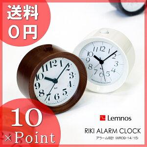 RIKI CLOCKのデザインを受け継いだ小型アラームクロックポイント10倍!!【Lemnos】タカタレムノ...