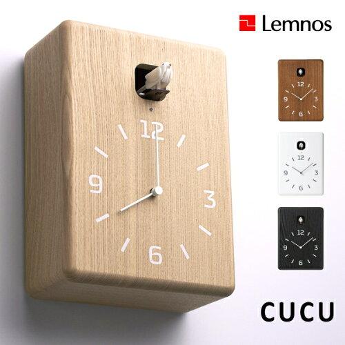 ポイント10倍 Lemnos タカタレムノス 掛け時計 クク CUCU LC10-16 鳩時計 ウォールクロック 送料無...