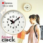 タカタレムノス ぷんくろっく 掛け時計 ウォール クロック