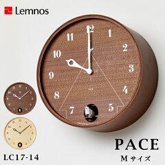 ポイント10倍Lemnosタカタレムノス掛け時計パーチェPACEMサイズLC17-14壁掛け時計ウォールクロック鳩時計子供部屋送料無料