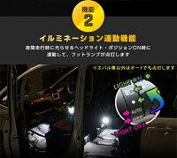 送料無料商品LEDフットランプ4個1セット純正には無い明るさ!スバル車専用前席2個/後部座席2個8色選択可!調光機能付きしっかり足元照らすフットランプキット