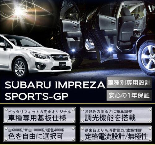 専用基板NEWバージョンスバルインプレッサスポーツ/G4/XV2015年調光機能付...