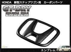 東レ製カーボン使用の本物ドライカーボンパーツ高級感UP間違いなしです!!完全弊社オリジナル...