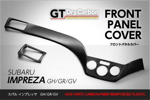 [GT-DRY]ドライカーボン使用! スバル インプレッサ用インパネ...