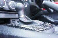 マツダロードスター【ND5型】専用ドライカーボン製シフトパネルカバーAT用1点セット【インテリア/エクステリア】st211