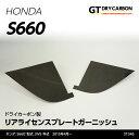 【送料無料キャンペーン】【6月末入荷予定】ホンダ S660専用...