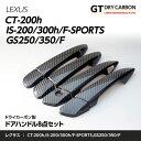 【送料無料キャンペーン】【4月末入荷予定】レクサスCT-200hI...