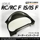 【送料無料キャンペーン】【1月末入荷予定】レクサス RCRC F...
