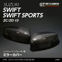 【4月末入荷予定】スズキ スイフトスイフト スポーツ【型式...