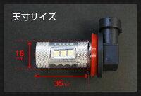 H16/H11/H8ハイパワーLEDバルブ【白色6400K】